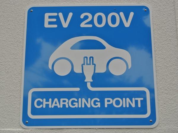 電気自動車充電スタンド設置のお知らせ