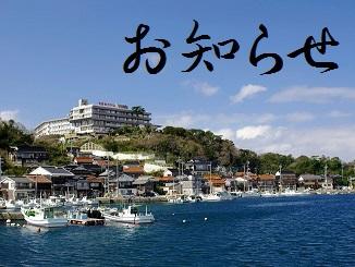 ■西日本豪雨災害による影響